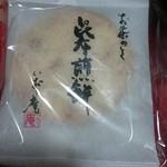 いおり庵 - 料理写真:
