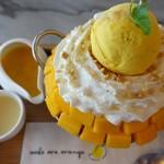 Make Me Mango -