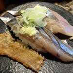 廻る寿司めっけもん - 秋刀魚