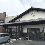 よつば珈琲 - 店舗外観