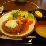 しゃぶ玄 - 和風ハンバーグ定食930円