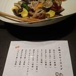 魚貝三昧 げん屋 - 10種のきのこサラダ