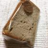 Skane - 料理写真:マロンのシフォンケーキ