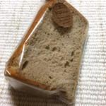 Skane - マロンのシフォンケーキ