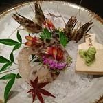 魚貝三昧 げん屋 - 活き車海老刺身