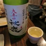 鳥みつ - 日本酒