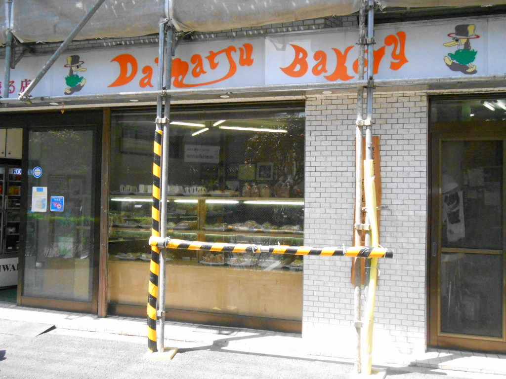 大松ベーカリー 本店