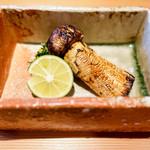 くろぎ - 焼き松茸