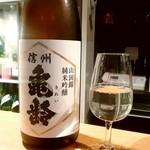 kaku.uchi - kaku.uchi@長野 信州 亀齢(無濾過生原酒)