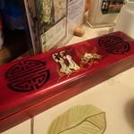 サイゴン・レストラン - お洒落な箸入れ