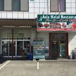 アッバシ - 右がレストラン、左がハラルフードショップ