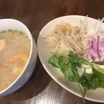 49 Asian Kitchen + Bar - ハーフフォーです。パクチー、ライム!、ナマ唐辛子