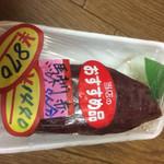 肉のささき - 料理写真: