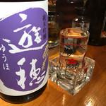 きんぎょ草 - まりは日本酒\(^o^)/