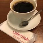 カフェ・グローブ -