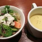 Yumekicchin - サラダとコーンスープ