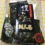 74851662 - これが絶品!!「相馬巻」♡後からゆっくり食べましょう(#^.^#)