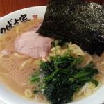 つばさ家 - ラーメン670円