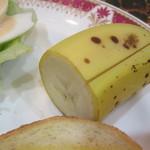 珈琲 蕃 - バナナ