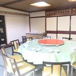 猪苗代湖畔のレストラン 中国料理 西湖 - 40名まで可能な大宴会場