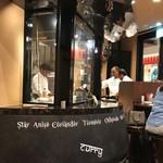 カリー&カフェ SOLAH SPICES TOKYO -