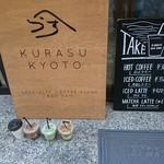 Kurasu -