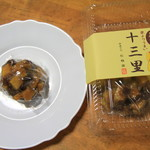 松鶴園 - 料理写真:十三里