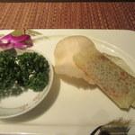 中国レストラン 蘇州 - 包まれたのをいただきます