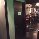 ザ ホーシーズ マウス - お店の入口