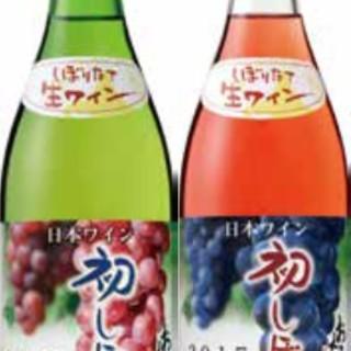 11月9日開催!第16回小樽バイン初しぼりワインカーニバル