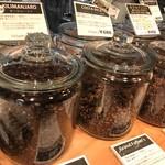 コーヒーマーケット - お豆買った