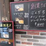 ばんぢろ - ブレンドコーヒーは400円とお手頃。
