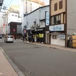 麺恋 佐藤 すすきの2号店 - 外観