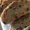 ポトリベーカリー - 料理写真:山葡萄のパン