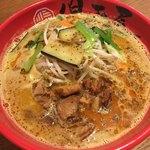 麺屋 児玉屋 - マサラカレー麺