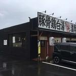 麺屋 児玉屋 - 外観