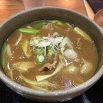 日本蕎麦 麺酒家 縁 - カレー南蛮うどん ☆