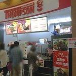 ハンバーグ専門店 トンプソン - 入り口からは一番奥にあります