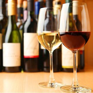 お得な「ワイン会員価格システム」のご案内