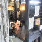 新旬屋 麺 - 店内中央食しどころ。