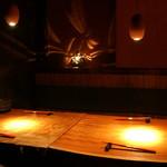 横濱串工房 - テーブル席