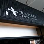 トラベラーズコーヒー -