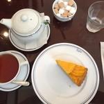 74874294 - マンゴータルト、紅茶の空中写真