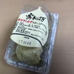 御菓司 香梅有限会社 - 料理写真: