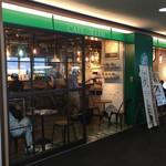 カフェ グリーン トカチ - 2017年10月。訪問