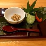 エペ クープ - 前菜
