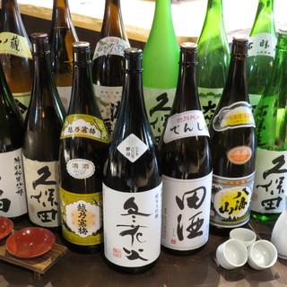 【日本酒】地酒20種類込みの極上飲み放題が120分1480円