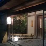 京都嵐山温泉 渡月亭 - 外観