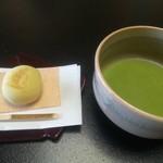 京都嵐山温泉 渡月亭 - ウェルカム