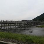 京都嵐山温泉 渡月亭 - 渡月橋